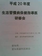 3b4cf0f6.JPG