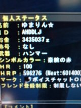 039d30db.jpg