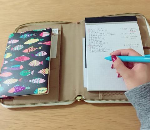 手帳の使い方変えました!やらないことを、明確に。