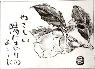 20160424