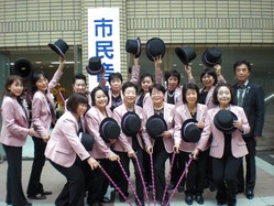 2013裾野市民音楽祭