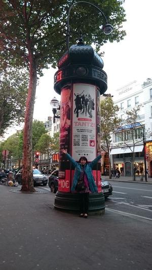 パリの広告塔