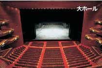 愛知芸術劇場
