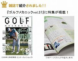 ゴルフ小原08