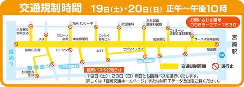 20170802-matsuri-miyazaki2-1