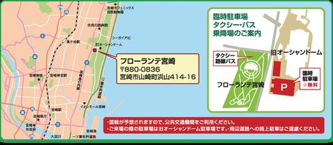 img-map2012