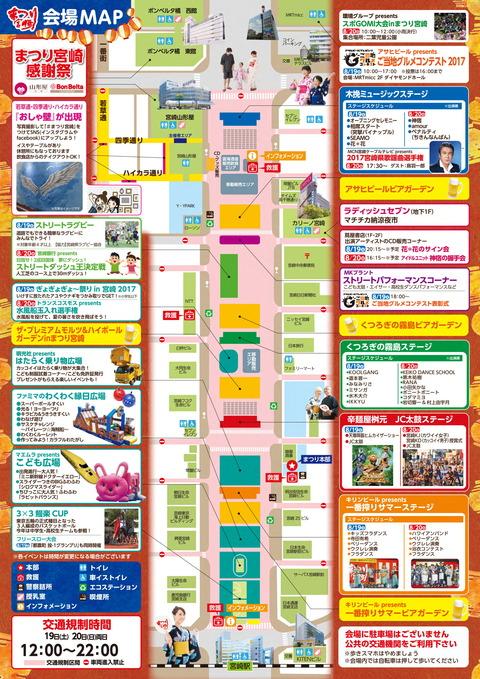 20170818-matsuri-miyazaki7-1