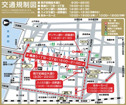 trafficMap