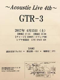 IMG_4493