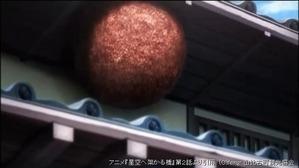 高山11-01(第02話)