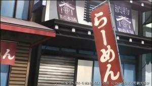 高山08-01(第02話)