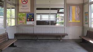 飛騨一ノ宮駅05-2(第07話)