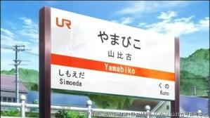 飛騨一ノ宮駅02-1(第01話)