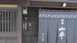 高山10-02(第02話)
