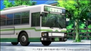 飛騨一ノ宮駅11-1(第10話)