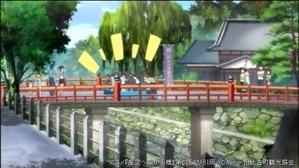 高山03-01(第05話)