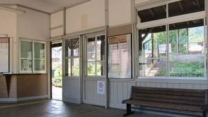 飛騨一ノ宮駅04-2(第07話)