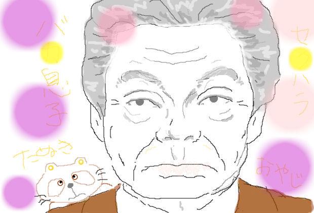 美智子様の真実  ~妄想皇室日記   ミテコと奇怪な仲間たち~                真実(まこと)