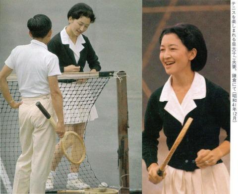 1966・12鎌倉アイーン