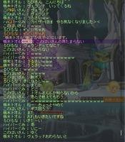 20170609_1