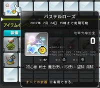 20170609_3
