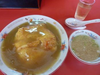 五十番のカレー天津丼