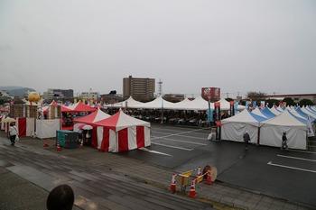 霧島ふるさと祭