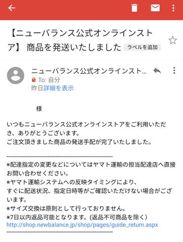 Screenshot_20181214-124137~2