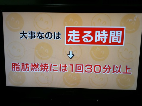 20150521_225509