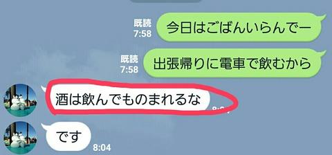Screenshot_2018-05-01-16-44-27