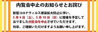 0B620D2F-5E9F-4E3B-B7CD-A3DB1F949D89