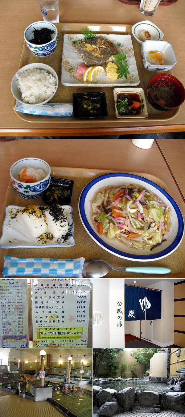 onsenno_mori