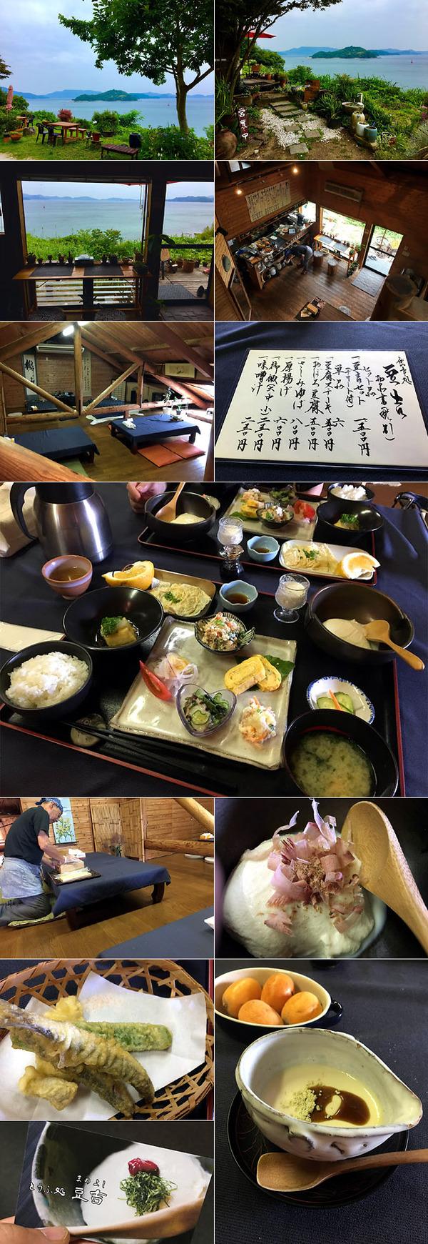 tofu_mameyoshi