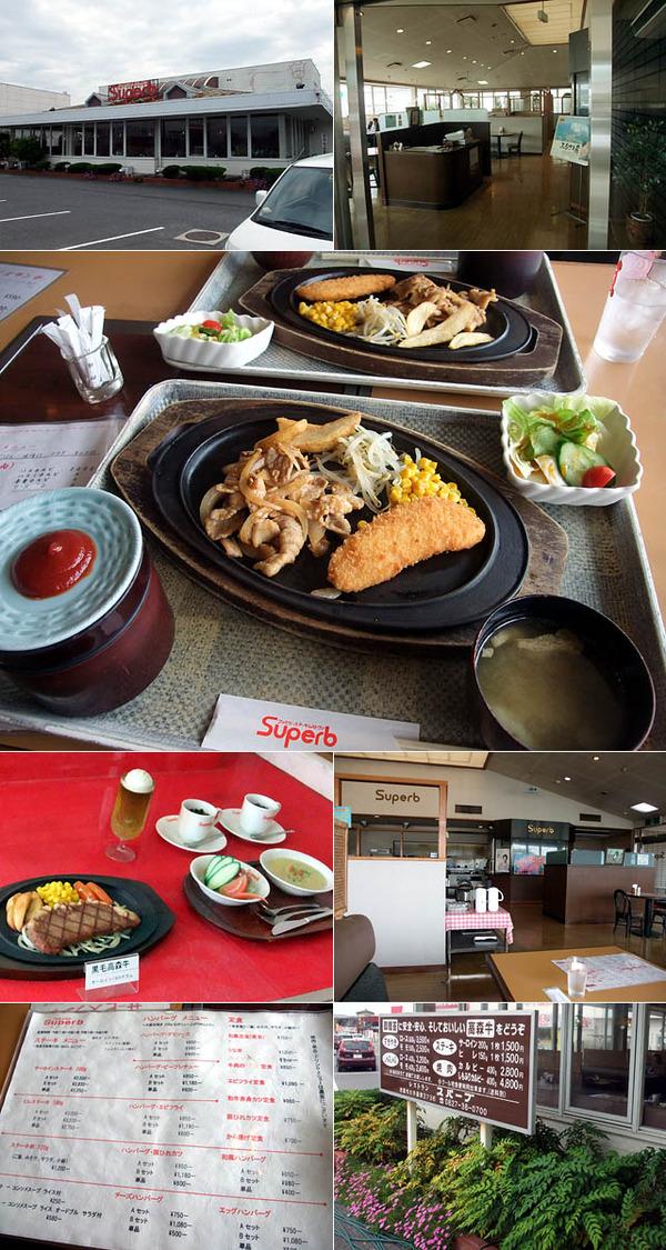 通津のファミリーレストラン