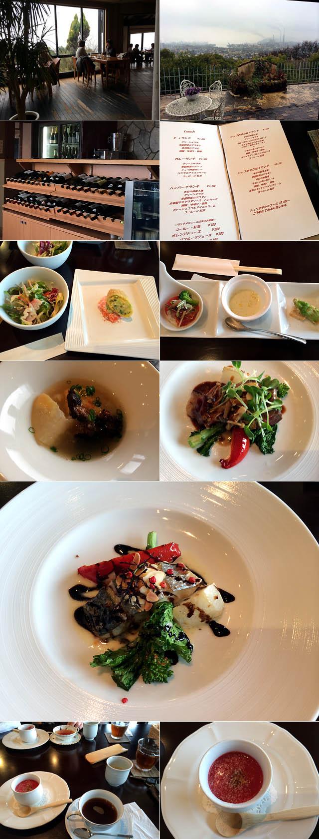 ms_dining