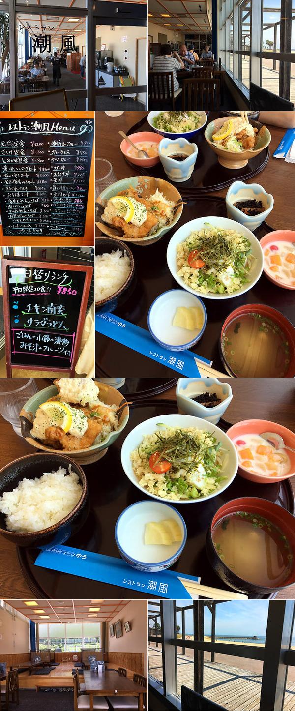 yuu_shiokaze
