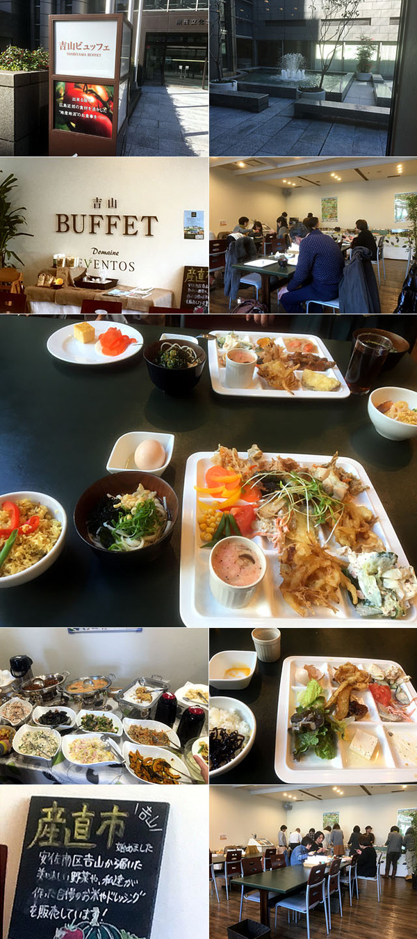yoshiyama_buffet