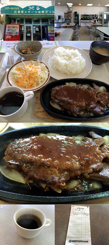 sportgrill_steak