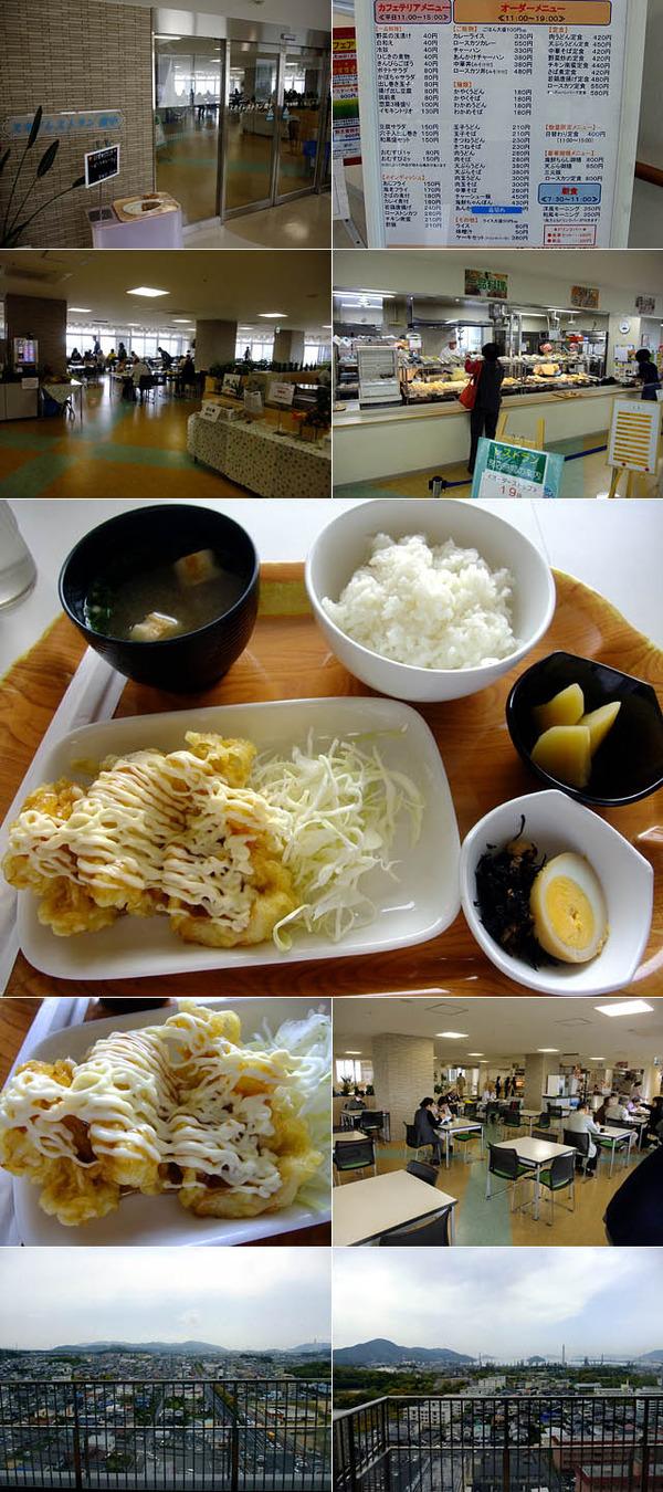 restaurant_tokucyu