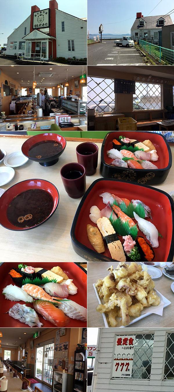 uhei_kuroiso