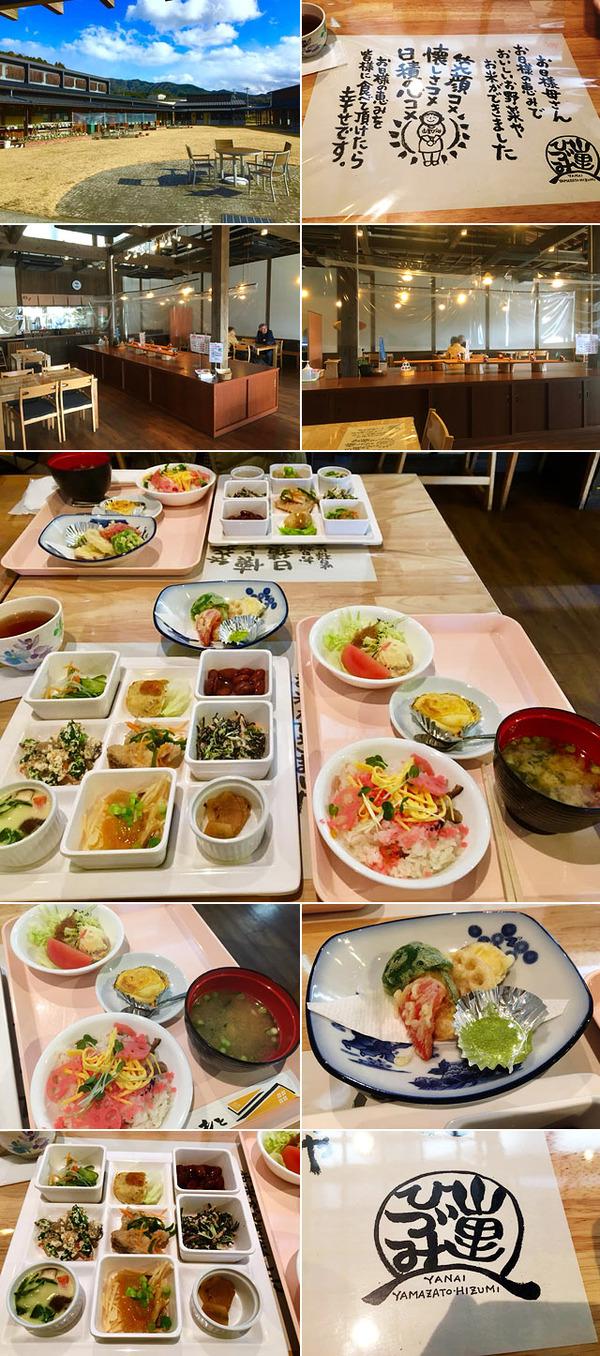 yamazato_hizumi