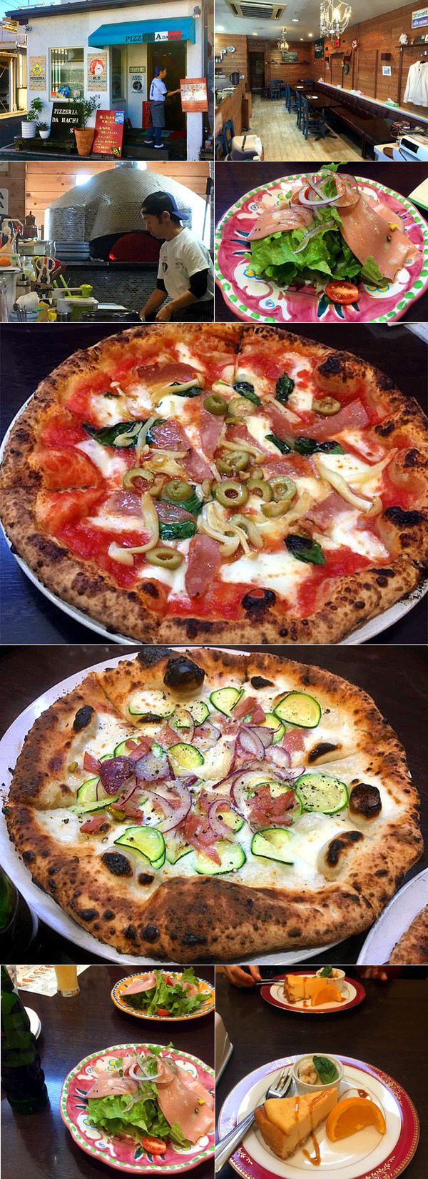 pizzeria_da_hachi