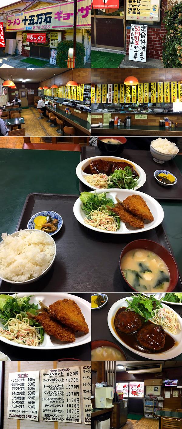 jyugomangoku_murozumi