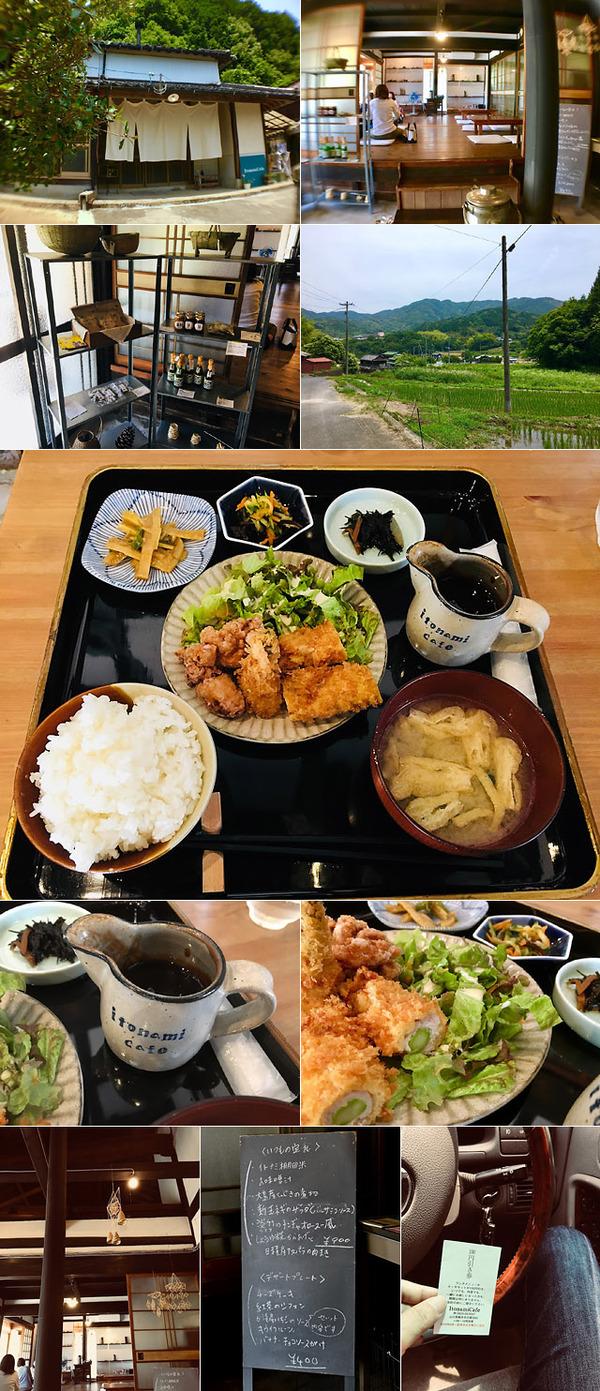 itonami_cafe