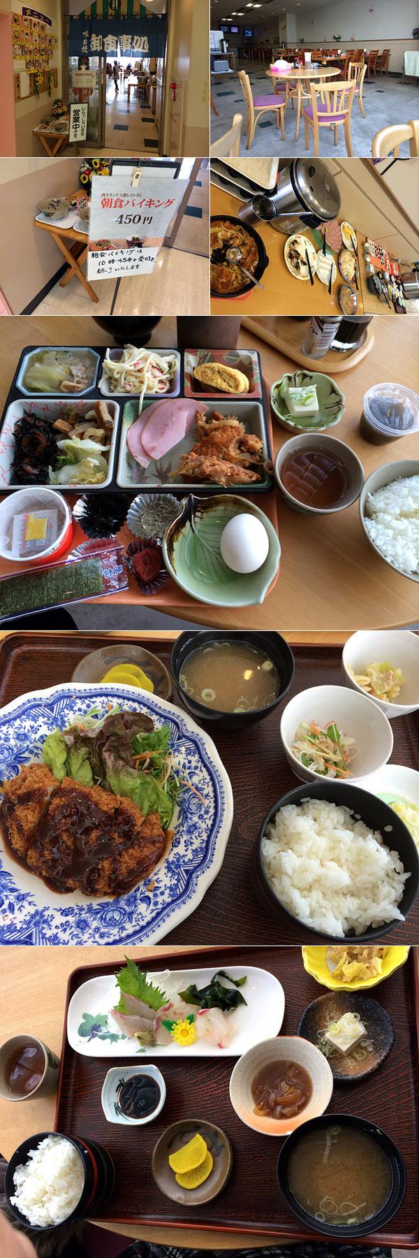 tokuyamakyoutei