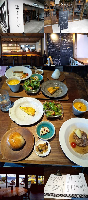 murozumi_s_kitchen
