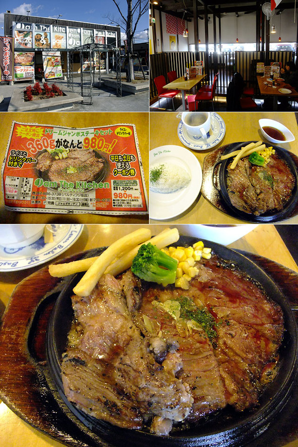 dreamjumbo_steak