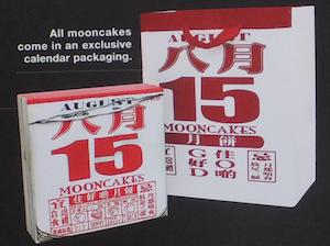 godmooncake4