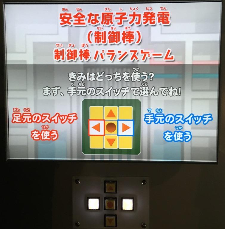 IMG_0302 (1)