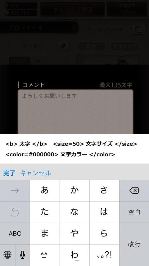 S__13688992